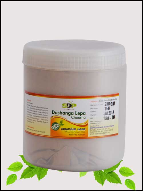 SDP Remedies